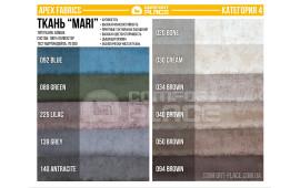 Мари (Apex) Тип ткани: Замша Состав: 100% Полиэстер Тест Мартиндейла: 70 000 Антикоготь, высокая износостойкость, приятные тактильные ощущения, высокая цветоустойчивость, дышащая основа, экологически чистая.