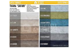 Сафари (Apex) Тип ткани: Замша Состав: 100% Полиэстер Тест Мартиндейла: 70 000 Антикоготь, высокая износостойкость, приятные тактильные ощущения, высокая цветоустойчивость, дышащая основа, экологически чистая.