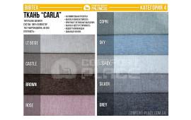 Carla (Bibtex) Тип ткани: шенилл Состав: 100% Polyester Тест Мартиндейла: 30 000 Антимикробная пропитка, высокая износостойкость, приятные тактильные ощущения, высокая цветоустойчивость, водоотталкивающая, дышащая основа.