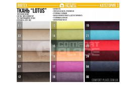 Lotus (Bibtex) Тип ткани: Велюр Состав: 100% Polyester Тест Мартиндейла: >25 000 Плотность: 320 гм²