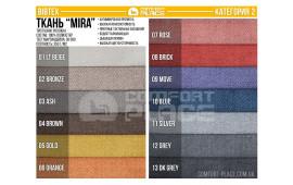 Mira (Bibtex) Тип ткани: рогожка Состав: 100% PES Основа - флис Тест Мартиндейла: 50 000 Плотность: 350 гм² Антимикробная пропитка, высокая износостойкость, приятные тактильные ощущения, водоотталкивающая, дышащая основа, высокая цветоустойчивость