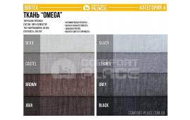 Omega (Bibtex) Тип ткани: рогожка Состав: 100% PES Основа - флис Тест Мартиндейла: 50 000 Плотность: 280 гм² Антимикробная пропитка, высокая износостойкость, дышащая основа, высокая цветоустойчивость