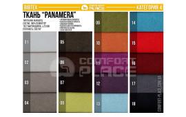 Panamera (Bibtex) Тип ткани: Вельвет Состав: 100% Polyester Тест Мартиндейла: ≥25 000 Плотность: 280 гм² Антимикробная пропитка, высокая износостойкость, дышащая основа, высокая цветоустойчивость, приятная на ощупь, легко чистится