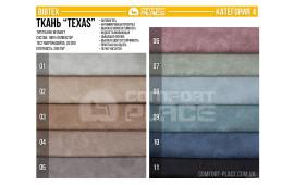 Texas (Bibtex) Тип ткани: Вельвет Состав: 100% PES Тест Мартиндейла: 20 000 Плотность: 280 гм² Антикоготь, антимикробная пропитка, высокая износостойкость, водоотталкивающая, дышащая основа, высокая цветоустойчивость, приятная на ощупь, легко чиститс