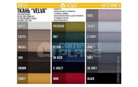 Velva (Bibtex) Тип ткани: бархат Состав: 100% PES Тест Мартиндейла: 100 000 Плотность: 340 гм² приятная на ощупь, супермягкая, устойчива к заломам, єкологически чистая, высокая износостойкость, высокая цветоустойчивость, устойчивость окраски
