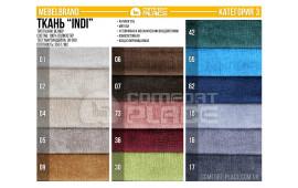 Indi (MebelBrand) Тип ткани: Велюр Состав: 100% PES Тест Мартиндейла: 30 000 Плотность: 350 г/м2