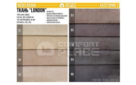 London (MebelBrand) Тип ткани: Замша Состав: 100% PES Тест Мартиндейла: 40 000 Плотность: 240 г/м2 -гипоаллергенность – материал безопасен и не накапливает пыль; -антикоготь – это оптимальное решение для любителей животных, ведь зацепки от когтей не