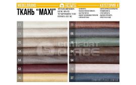 Maxi (MebelBrand) Тип ткани: Микрофибра Состав: 100% PES Тест Мартиндейла: 75 000 Плотность: 550 г/м2  быстрая чистка водоотт покрыт гиппоалерг антистатик оброб несминаемость супер мягкость антикоготь высокая прочность простота в уходе