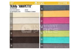 Амаретто (Софт) Тип ткани: велюр Состав: 100% Полиэстер Тест Мартиндейла: 50 000